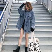 牛仔外套長款 復古中長款外套秋裝女學生時尚牛仔夾克翻領寬鬆長袖上衣-BB奇趣屋