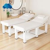 美容床 美容床美容院專用按摩床推拿床家用理療床帶洞紋繡美體床【快速出貨】