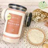 純綜合穀粉 無糖100%純天然  罐裝附木勺【菓青市集】