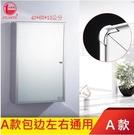 不銹鋼浴室鏡櫃掛牆式鏡箱帶儲物收納櫃衛生間鏡子【A款包邊40公分】