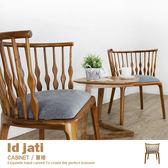 化妝椅 餐椅 單椅 休閒椅 辦公椅 歐式鄉村 柚木 實木 南洋柚木風情【IDAC】 品歐家具