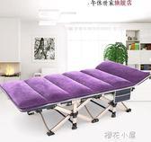 易瑞斯折疊床單人午休床午睡床折疊躺椅辦公室便攜簡易行軍床家用『櫻花小屋』