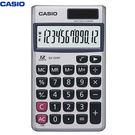 原廠公司貨 SX-320P 卡西歐CASIO SX-320P 攜帶型計算機/國家考試商務計算機