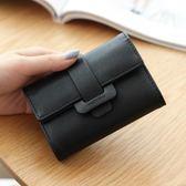 卡片包 小卡包女式韓國可愛個性迷你小巧多卡位放卡的信用卡卡片包 芊惠衣屋