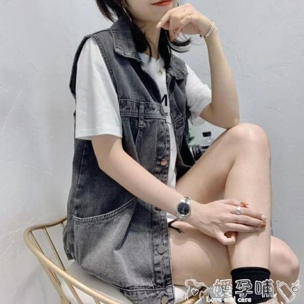牛仔馬甲春夏季新款2021女裝網紅牛仔馬甲女韓版寬鬆無袖背心馬夾外套潮 嬡孕哺 免運