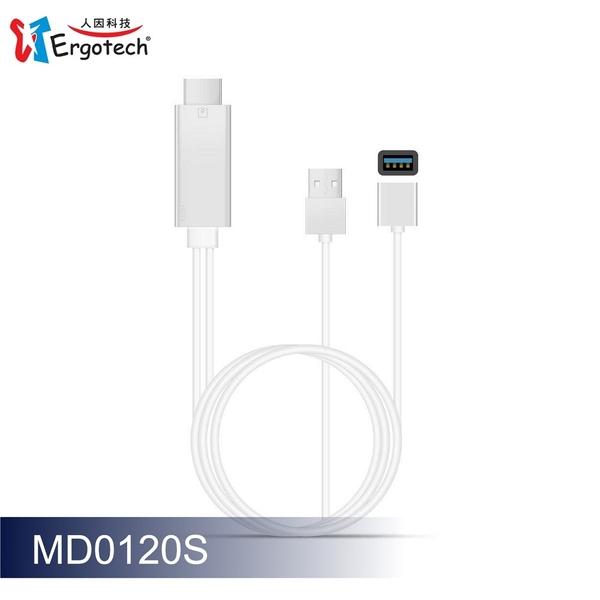 人因 MD0120S 全相容 HDMI手機影音傳輸線 2米