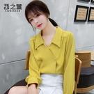 MG 雪紡襯衫女長袖上衣 黃色 白色
