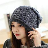 帽子女秋冬套頭帽韓版休閒毛線帽時尚百搭包頭帽保暖女士針織帽  潮流前線