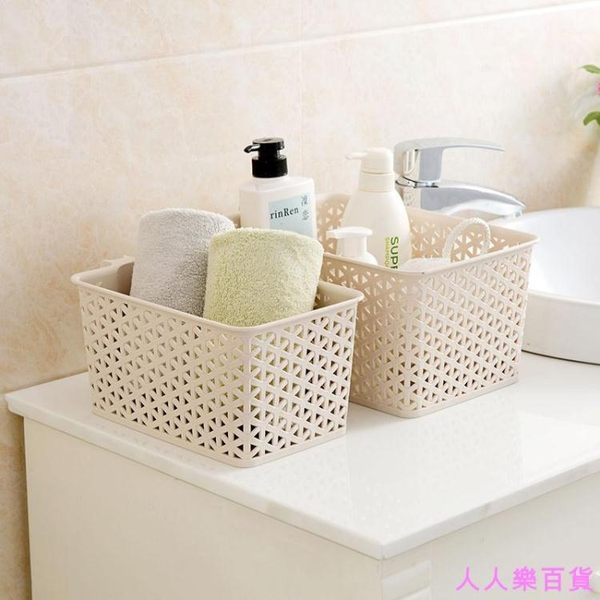 帶把手仿藤編桌面收納籃浴室洗澡籃浴筐廚房塑料籃子收納筐