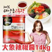 韓國大象辣椒醬14公斤桶裝 [KO8801052739045]千御國際