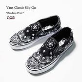 Vans Classic Slip-On 黑 白 變形蟲 骷髏頭 懶人鞋 男鞋 女鞋 【ACS】 VN0A33TBD9S