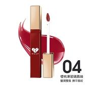 MKUP 超持久玻璃唇釉-04櫻桃凍 3G