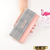 長夾 奔蕾錢包女長款2021新款時尚格子簡約大氣手拿包折疊大容量手機包【99免運】
