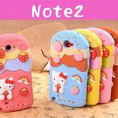 NOTE2/N7100 冰淇淋Kitty貓造型殼