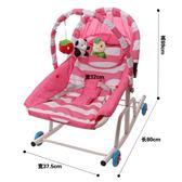 嬰兒搖搖椅安撫椅躺椅哄睡神器新生兒多功能可坐可躺嬰幼兒搖籃椅WY 【快速出貨】