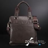【Zoes】頂級義大利牛皮 全皮裁剪 雙面設計 兩用手提包 公事包 真皮男包(品味棕)