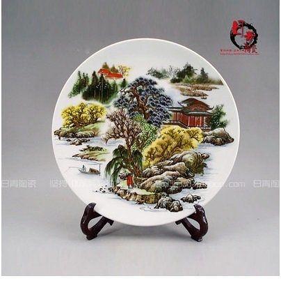 景德鎮陶瓷 青花瓷器裝飾盤擺件 B6