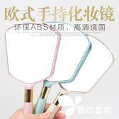 高清手柄化妝鏡手持美容化妝鏡隨身高檔歐式復古花紋鏡子
