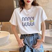 白色短袖t恤女ins潮網紅2021年夏季新款寬鬆半袖字母刺繡純棉上衣 范思蓮恩