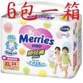 妙而舒 妙兒褲嬰兒紙尿褲 XL ( 箱購 24片 X 6包 )