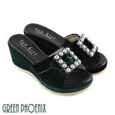 U27-20865 女款楔型拖鞋  立體珍珠方型壓克力水鑽絨布輕量楔型拖鞋【GREEN PHOENIX】