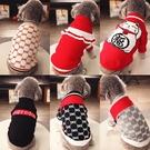 狗狗貓咪泰迪寵物衣服秋冬裝小型犬法斗柯基比熊小狗博美衣服加厚 年前鉅惠