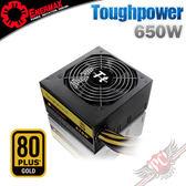 [ PC PARTY ] 曜越 Thermaltake Toughpower 650W GOLD 金牌 日系電容 電源供應器 (台中、高雄)