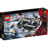 樂高 LEGO Marvel 76162 Black Widow's Helicopter Chase