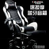 電競椅卡勒維電腦椅家用辦公椅游戲電競椅可躺椅子主播椅競技賽車椅   草莓妞妞