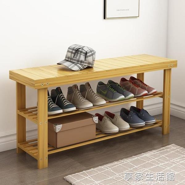 家用門口可坐式換鞋凳北歐凳式床尾凳實木鞋架進門長條凳收納鞋柜·享家