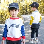 男童衛衣春秋兒童套頭長袖上衣薄款外套新款1-3歲寶寶春裝男花間公主