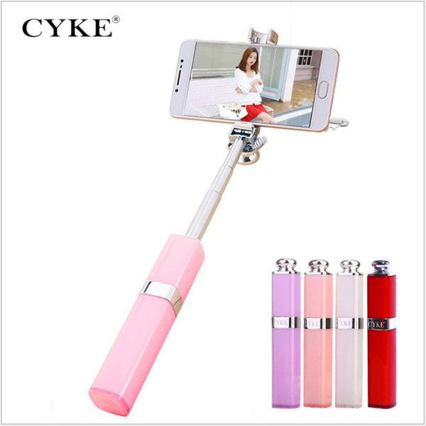 【紅荳屋】 正品 CYKE 口紅魅惑自拍美顏神器 自由伸縮 藍牙通用手機自拍桿