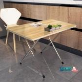 折疊桌 折疊桌簡易4餐桌家用折疊正方形小四方桌子2宿舍飯桌便攜戶外擺攤JY