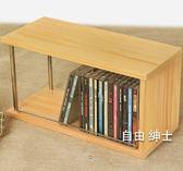 CD收納架CD架碟片架 桌面簡約CD架 實木藍光碟光盤架CD架子(1件免運)