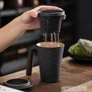祥晟馬克杯陶瓷大容量帶蓋過濾木把辦公室咖啡杯情侶水杯定制送禮 【優樂美】