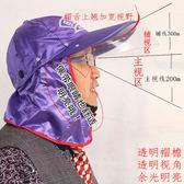 護眼面罩遮雨帽男女騎行防水擋雨帽外賣雨衣帽分體套裝防雨帽 綠光森林