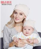 月子帽 月子帽親子帽保暖頭巾防頭風帽子秋冬孕婦產婦可愛月子帽 珍妮寶貝