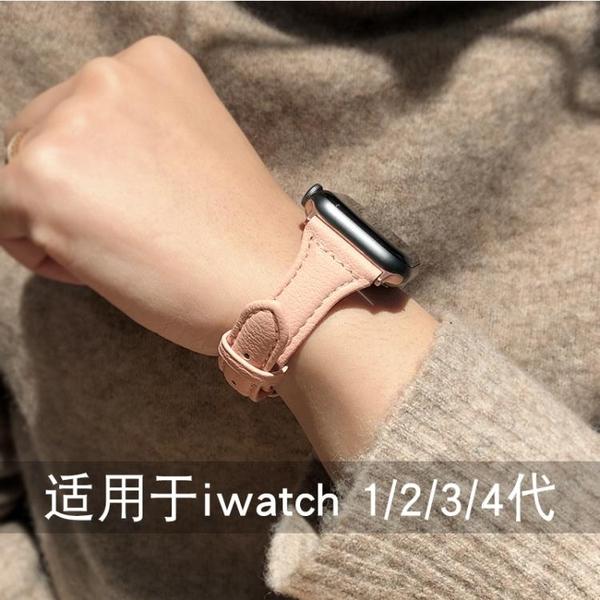 適用于蘋果手表表帶serise iwatch4表帶女潮真皮表帶蘋果apple