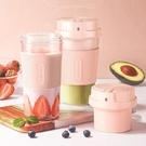 便攜式榨汁機家用水果小型炸果汁機迷你電動榨汁杯型