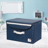 保溫袋 愛思茉莉有蓋布藝收納箱衣物收納箱儲物整理箱 大號波點儲物箱 自由角落