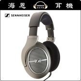 【海恩數位】德國 森海塞爾 Sennheiser HD-518 耳罩式耳機 最真實深沉豐富低音 宙宣公司貨