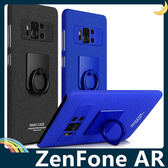 ASUS ZenFone AR 牛仔磨砂保護殼PC 硬殼360 度支架指環扣霧面防滑保護套手機套手機殼