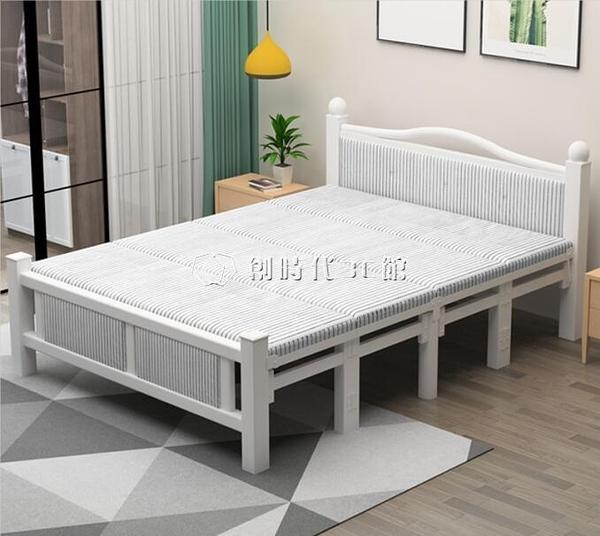 折疊床單人床1.2m家用雙人成人簡易辦公室午休出租房午睡便攜硬板【快速出貨】
