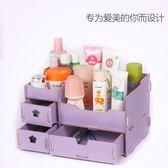 大號木制桌面化妝品整理收納盒YX445『小美日記』