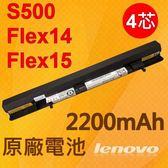聯想 LENOVO 原廠電池 S500 L12S4K51 S500Touch  Flex 14AT 14AP 14D L12L4A01 L12L4K51 L12M4A01 L12M4E51 L12S4F01 L12S4E51