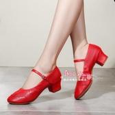 舞蹈鞋 跳舞鞋女2019夏季新款軟底成人舞蹈鞋 紅色透氣演出廣場舞鞋 4色