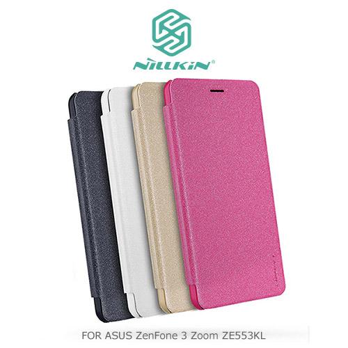NILLKIN ASUS ZenFone 3 Zoom ZE553KL 星韻側翻皮套 保護套 手機套 ZF3Z