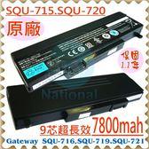 GATEWAY電池(原廠)-捷威電池 SQU-715,SQU-715P,SQU-716,SQU-719,SQU-720,SQU-721,W35044LB,ACER電池