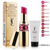 YSL 情挑誘光水唇膏#49-桃色玫瑰(4.5g)+品牌小物X1(多款隨機出貨)