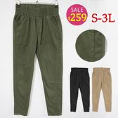 BOBO小中大尺碼【09928】鬆緊側邊雙線休閒長褲 S-3L 共3色 現貨